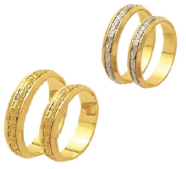 Alianças Bodas de Prata e Ouro